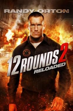 12 Rounds 2 Reloaded (2013 - VJ Junior - Luganda)