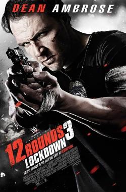 12 Rounds 3: Lockdown (2015 - VJ Junior - Luganda)