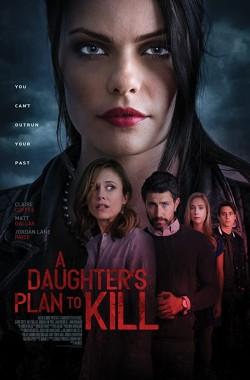 A Daughters Plan to Kill (2019 - VJ Junior- Luganda)