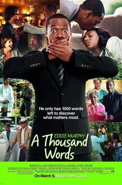A Thousand Words (2012 - VJ Junior - Luganda)