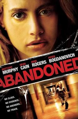 Abandoned (2010 - VJ Junior - Luganda)