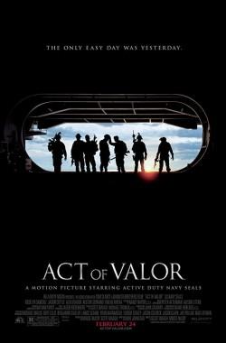 Act of Valor (2012 - VJ Junior - Luganda)