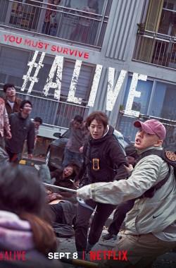 Alive (2020 - VJ Ice P - Luganda)