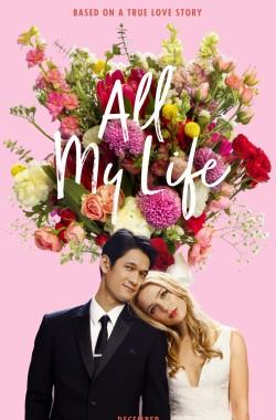 All My Life (2020 - VJ Junior - Luganda)
