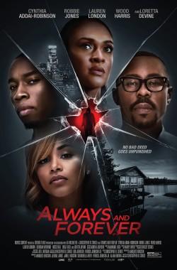 Always and Forever (2020 - VJ Junior - Luganda)