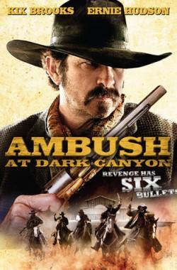 Ambush at Dark Canyon (2012 - VJ IceP - Luganda)
