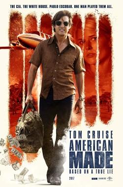 American Made (2017 - VJ Junior - Luganda)