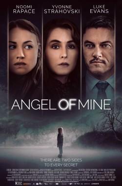 Angel of Mine (2019 - VJ Junior - Luganda)