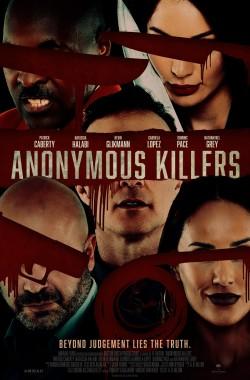 Anonymous Killers (2020 - VJ Ice-P - Luganda)