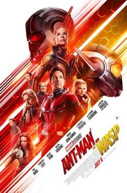 Ant-Man and the Wasp (2018) - Luganda