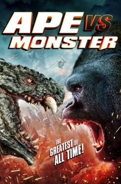 Ape vs. Monster (VJ Emmy - Luganda)