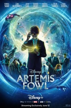 Artemis Fowl (2020 - VJ Junior - Luganda)
