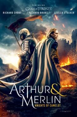 Arthur and Merlin: Knights of Camelot (2020 - VJ IceP - Luganda)