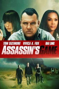 Assassins Game (VJ Ice P - Luganda)