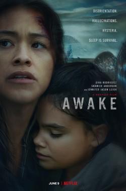 Awake (2021 - VJ Emmy - Luganda)