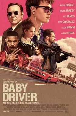 Baby Driver (2017 - VJ Junior - Luganda)