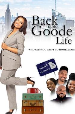 Back to the Goode Life (2019 - VJ Junior - Luganda)