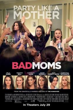 Bad Moms (2016 - Luganda - VJ Junior)
