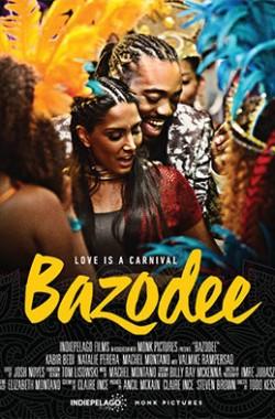 Bazodee (2015 - VJ Junior - Luganda)