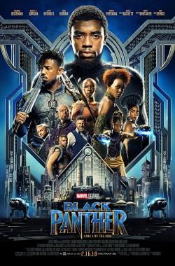 Black Panther (2018 - VJ IceP - Luganda)
