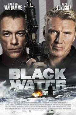 Black Water (2018 - VJ ICE P - Luganda)