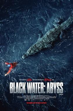Black Water: Abyss (2020 - VJ Junior - Luganda)