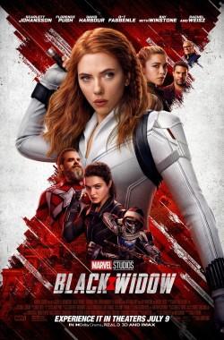 Black Widow (VJ Emmy - Luganda)