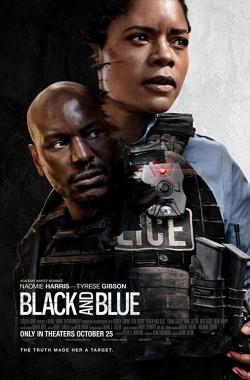 Black and Blue (2019 - VJ Junior - Luganda)
