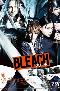 Bleach (2018 - VJ Emmy - Luganda)