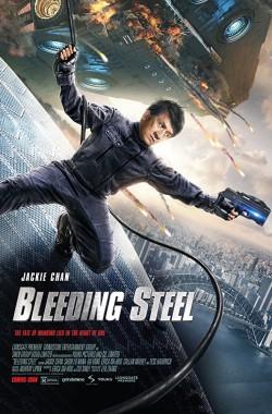 Bleeding Steel (Luganda - VJ Junior)