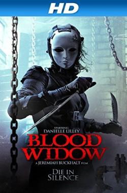 Blood Widow (2014 - VJ ICE P - Luganda)