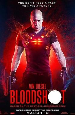Bloodshot (2020 - VJ Junior - Luganda)