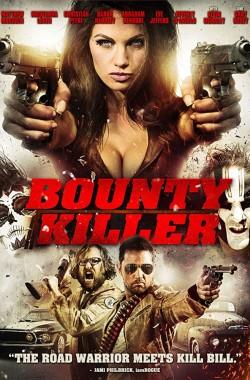 Bounty Killer (2013 - VJ Junior - Luganda)