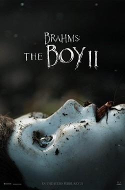 Brahms The Boy II (2020 - VJ Junior - Luganda)