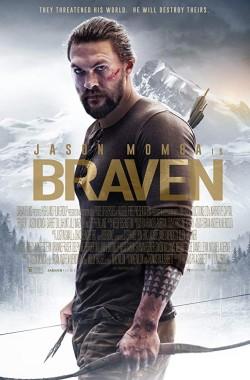 Braven (2018 - VJ Junior - Luganda)