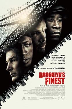Brooklyns Finest (2009 - VJ Junior - Luganda)