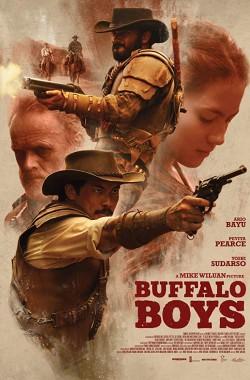 Buffalo Boys (2018 - Luganda VJ Junior)