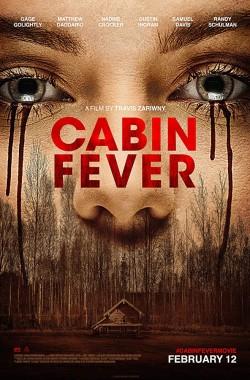 Cabin Fever (2016 - VJ Junior - Luganda)
