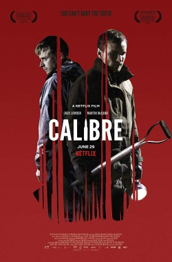 Calibre (2018 - Luganda - VJ Junior)