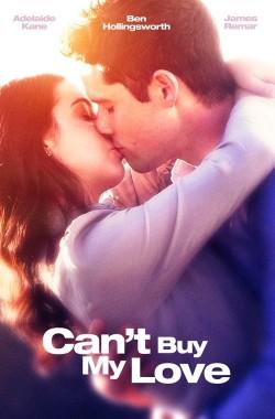 Cant Buy My Love (2017 - VJ Junior - Luganda)