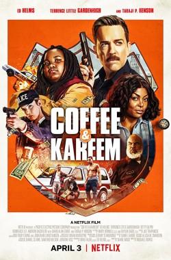 Coffee and Kareem (2020 - VJ Junior - Luganda)