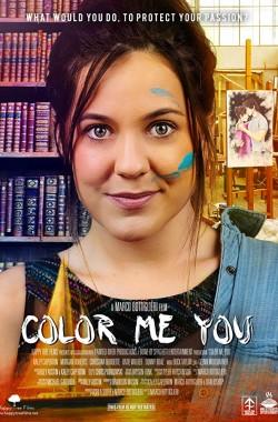 Color Me You (2017 - VJ Junior - Luganda)