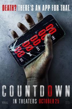 Countdown (2019 - VJ Junior - Luganda)