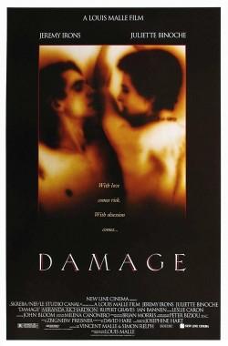 Damage (1992 - VJ Junior - Luganda)