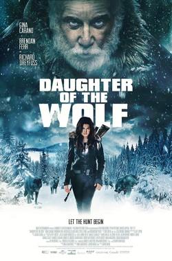 Daughter of the Wolf (2019 - VJ Junior - Luganda)