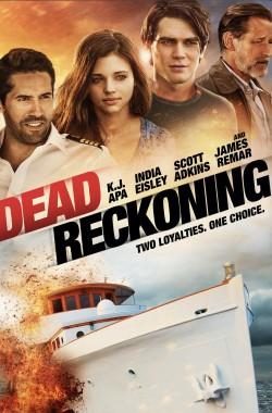 Dead Reckoning (2020 - DJ Junior - Luganda)