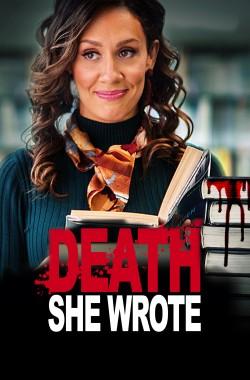 Death She Wrote (2021 - VJ Emmy - Luganda)