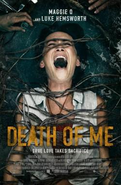 Death of Me (2020 - VJ Junior - Luganda)