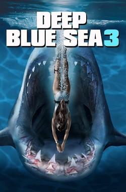 Deep Blue Sea 3 (2020  - VJ Junior - Luganda)