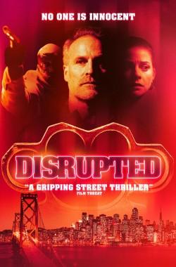 Disrupted (2020 - VJ IceP - Luganda)
